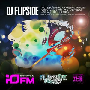Flip5ide Guest Mix for We Are The Breaks radioshow @ Юность FM