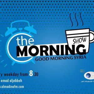 GOOD MORNING SYRIA WITH EMAD ALJEBBEH 18-8-2019