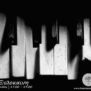 """""""Ξυλοκαΐνη"""" 28-03-16  Photographic..."""
