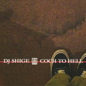 COCH_TO_HELL