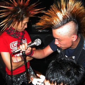 Korean Punk!