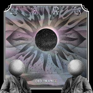 01.27.2011 - OLDSKOOL pureGOAtrance - Mixed By Fumi Genjyoiji