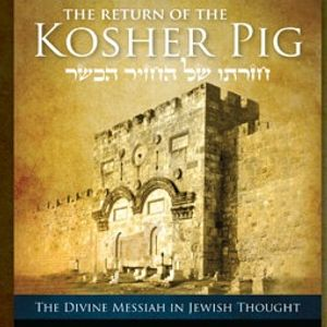 Introduction of The Return of the Kosher Pig part II: The Oral Torah
