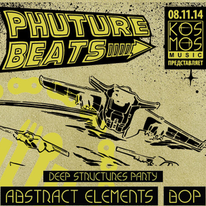 Abstract Elements - Deep Structures Promo Mix 2014