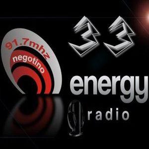 Emilijano - Mix Session 33 @ Energy Radio (25 June 2011)
