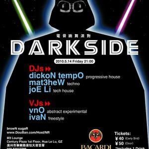 browNsugaR darkside party-20100514
