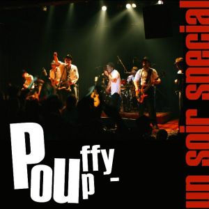 Live Pouffy-Poup@Parc des Cropettes_Fête de la Musique 2013