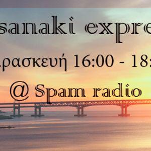 Busanaki Express 2014-11-28
