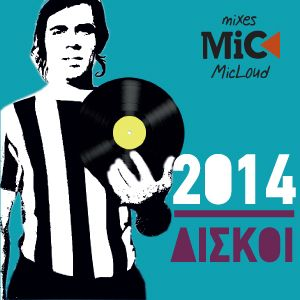 2014: Best Albums - by Mic Team