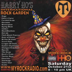Harry Ho's intern. Rock Garden 21.10.2017