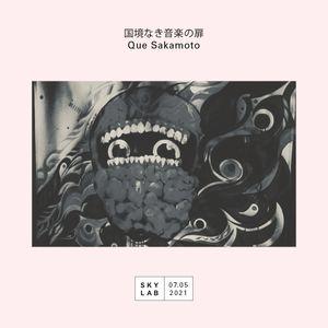   国境なき音楽の扉   w/ Que Sakamoto   E3
