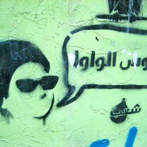 "Radio Show ""Note d'Oriente @ Arabpress"" - 29/10/2012 - Contemporary & Traditional Arabic Music"