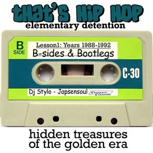 elementary detention - lesson1 b-sides and bootlegs