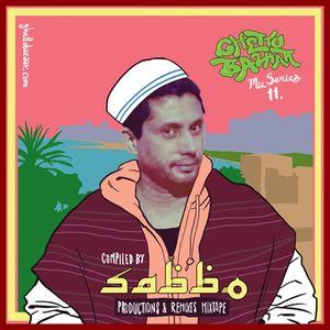 Ghetto Bazaar Mix Series 11 by SaBBo