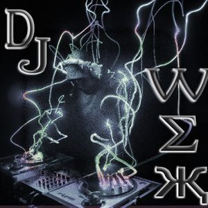 DjWex House Mix 2