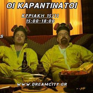 Karantinatoi_2020-11-15