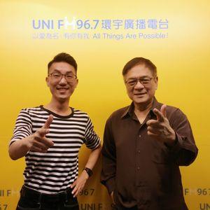 20160924 柯易先 - 黃瑞豐老師專訪(台灣鼓王)