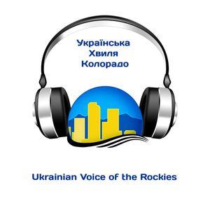 Ukrainian Voice of the Rockies 10-01-2016