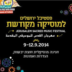 Kolot Me Africa: Jerusalem Scared Music Festival 2015