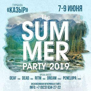 DJ RITM - KAZIR 2019 Mix