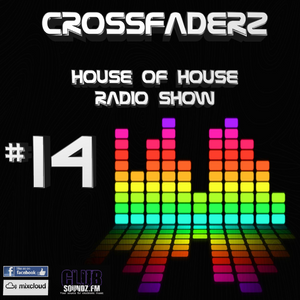 House of House #14
