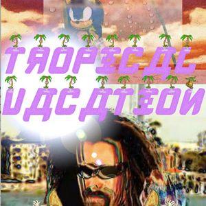 Tortalinis tropical vacation