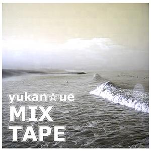 yukanoue mix 1