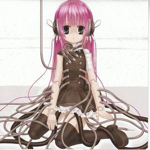 Neo Resolution - Trance 2K5 Mix