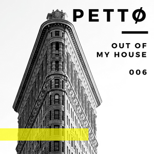 Out of My House 006