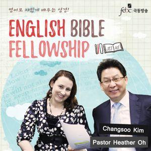 [MP3]English Bible Fellowship(2016.8.20)