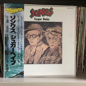 フリーでソウルな音楽japanese AOR70's篇 シュガーベイブ ラジ やまがたすみこ 大滝詠一