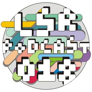 Gedevaan LSR Podcast 018