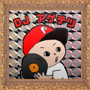 DJ AGETETSU February Mix 2017