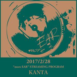 2017.2.28 - LIVE MIXED by KANTA