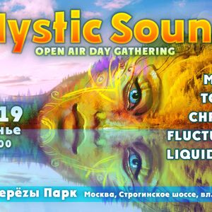 Mystic Sound - Open Air Day Gathering 2 Party MiX