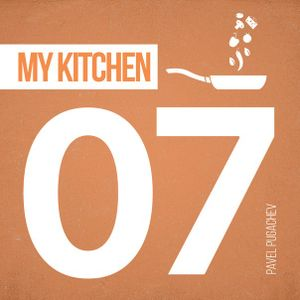 Pavel Pugachev - My kitchen 007