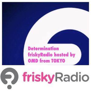 Determination | Episode23 | December 26 2014