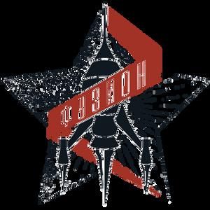 Fusion 2015, Friday (Cabaret Opening)