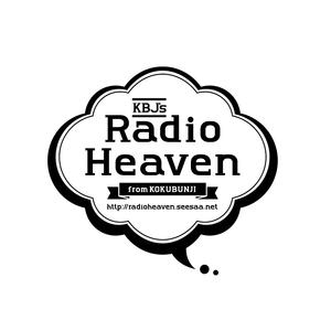 KBJ's Radio Heaven vol.063【AFTER HEAVEN RADIO】