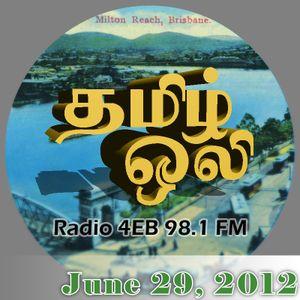 2012/06/29 - Radio 4EB - Tamil Oli