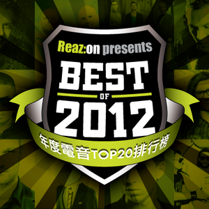 "Reaz:on presents ""BEST of 2012"" Top 20 Countdown Mix"