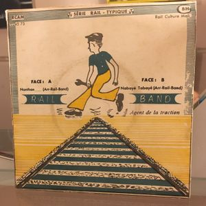 Brad Hales Pan African 45 mix vol. 1