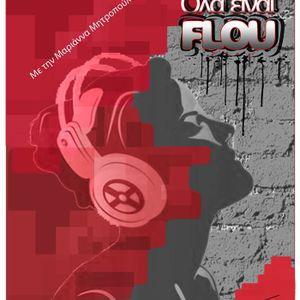 """""""Όλα είναι Φλου"""" στο #CRradio - 10-02-14'"""