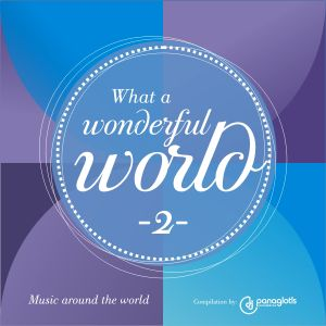WHAT A WONDERFUL WORLD //v.02
