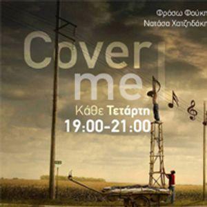 """Cover me"" Feb 8th 2017"