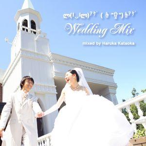 ლ(╹◡╹ლ)アゲ( ☝ ՞ਊ ՞)☝アゲ Wedding Mix