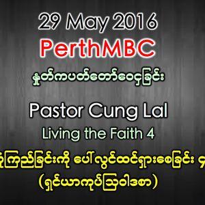 Living The Faith 4