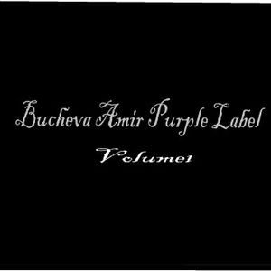 Bucheva Amir's Purple Label Vol 1.