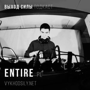 Vykhod Sily Podcast - Entire Guest Mix