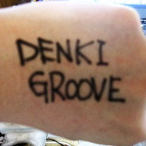 DENKIGROOVE  MIX  VOL.4